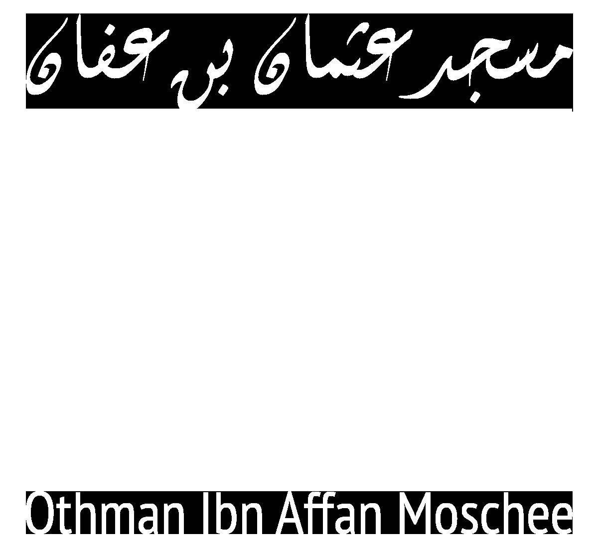 Othman Ibn Affan Moschee Logo Transparent